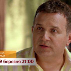 Сувенір з Одеси – з 19 березня на 1+1