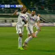 Зоря - Динамо - 2:3. Відео голу Іурі