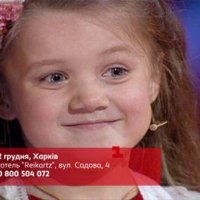 Кастинг Розсміши коміка. Діти – Харків, Дніпро, Миколаїв