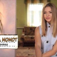 Барышня-Крестьянка 130 выпуск. Алиса Момот и Оля Оболоник