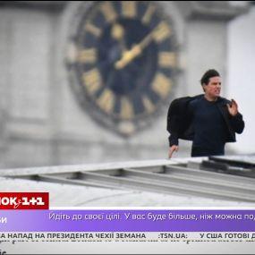 Том Круз зупинив рух транспорту в Лондоні