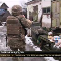 Поблизу Горлівки терористи активно перекидають додаткову бойову техніку