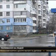 Через стрілянину у Дніпрі поранено чотири людини