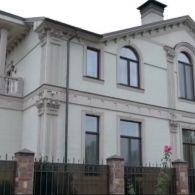 Топ самых дорогих квартир и дворцов Киева