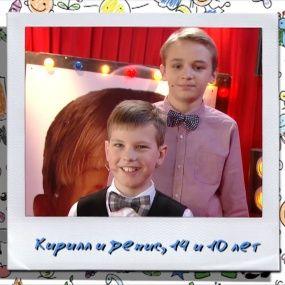 Денис і Кирило з Києва. Розсміши коміка. Діти. 2 сезон. 12 випуск