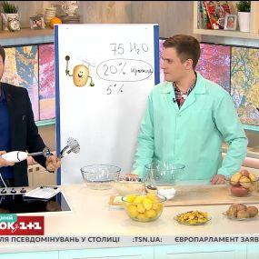 Секрети приготування ідеальної смаженої картоплі та пюре