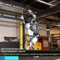 """Компанія Boston Dynamics опублікувала відео з новим досягненням робота """"Атласа"""""""