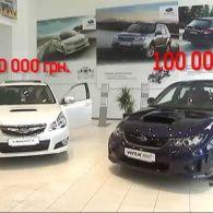 Министерство инфраструктуры продавало машины и обманывало покупателей