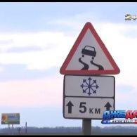 Топ найгірших доріг України