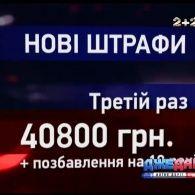 Вагомі автоздобутки, якими можуть похизуватися українські законотворці