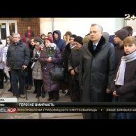 Меморіальні дошки трьом загиблим українським воїнам відкрили в Чернівцях
