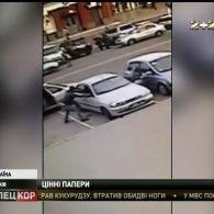 У Харкові зловмисники пограбували працівника фельд-єгерської служби
