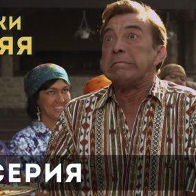 Байки Мітяя. 11 серія