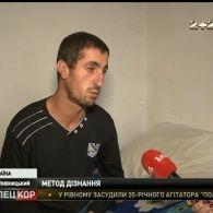 На Кіровоградщині 22-річний хлопець поскаржився на катування у райвідділку поліції