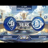 Матч ЧУ 2015/2016 - Динамо – Дніпро - 2:0