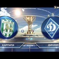 Карпати - Динамо. 0:1. Відео голу Ярмоленка