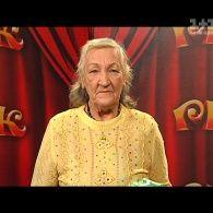 Валентина Антоновна из Синельникова выиграла 20 000 гривен. Рассмеши комика 10 сезон. 14 выпуск