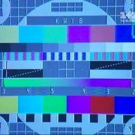 Цифровая эра: что ждет украинцев после отключения аналогового телевидения – Гроши