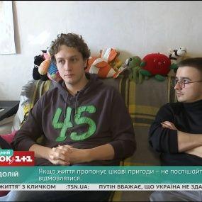 Телесніданок у гостях у ведучого ТСН Святослава Гринчука