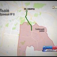 Тепер з центру Львова до спальних районів міста можна буде дістатись трамваєм
