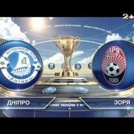 Дніпро - Зоря. 2:0. Відео матчу