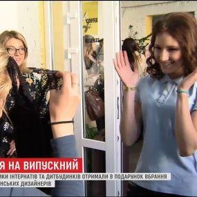 Выпускницы интернатов и детдомов вышли на подиум в платьях от украинских дизайнеров