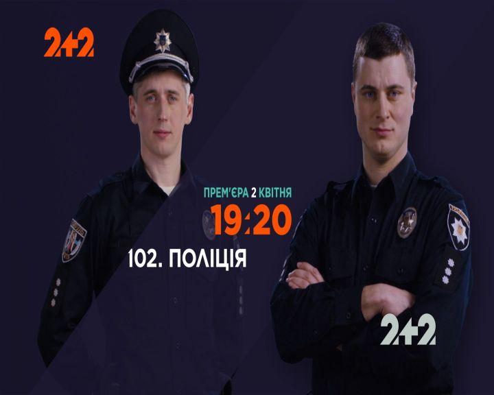 2+2 video