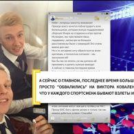 Шквал критики на Віктора Коваленка після матчу з Ісландією