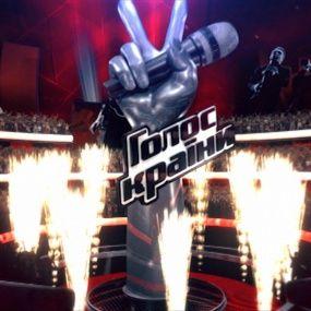 Голос країни – 7 сезон 10 випуск за 26 березня 2017 року