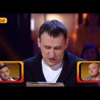 Краевскьий Андрей с Бреста. Рассмеши комика. 11 сезон. 12 выпуск