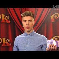 Иван Ильин из Санкт-Петербурга выиграл 50 000 грн. Рассмеши комика 10 сезон. 9 выпуск