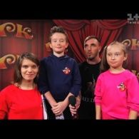 Дети и физрук из Одессы вернулись на шоу еще раз выиграть деньги. 10 сезон. Выпуск 7