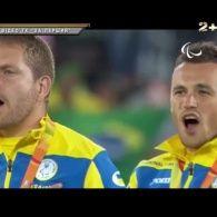 Збірна України з футболу виграла Паралімпійські ігри