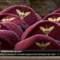 Від сьогодні в українських десантників нова дата свята, новий прапор і новий колір берета