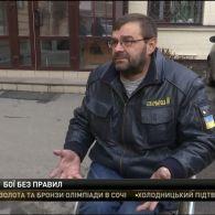 У Тернополі депутат обласної ради в інвалідному візку напав на поліціянтів і побив жінку-патрульну