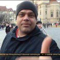 У Празі російські туристи напали на мітинг кримських татар