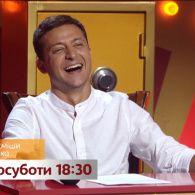 Рассмеши комика - новый сезон в субботу на 1+1. Тизер 3