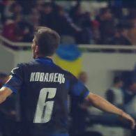 Чорноморець - Динамо - 1:0. Відео голу Ковальця