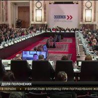 Павло Клімкін та Сергій Лавров вперше провели двосторонні переговори