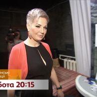 Максакова обнародует компромат на верхушку России – смотрите Украинские сенсации