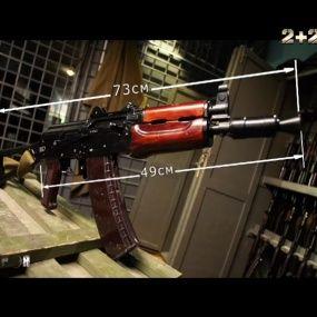 Автомати – Зброя. 2 випуск