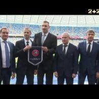 """Президент УЄФА відвідав Київ та проінспектував НСК """"Олімпійський"""""""