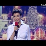 Новогоднее поздравление Надежды Савченко – Вечерний Квартал