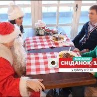 Савва Лібкін та Людмила Барбір приготують качку по-новорічному