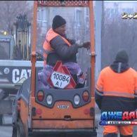 Дорожники відремонтують дорогу на вулиці Миколи Трублаїні