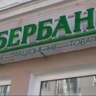 Российские банки готовят против Украины новый этап гибридной войны