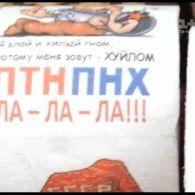 Подпольные рынки художественных подделок: как обманывают vip-персон? - Гроші