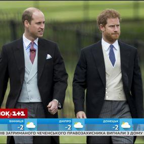 Принц Гаррі не покличе свого брата Вільяма свідком на весілля