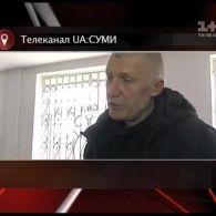 Сумской аферист украл у слепых здание и развалил его - Гроші