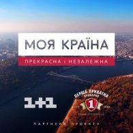 Моя страна. Киевские мосты
